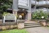 405 2360 WILSON AVENUE - Central Pt Coquitlam Apartment/Condo for sale, 2 Bedrooms (R2252851) #13
